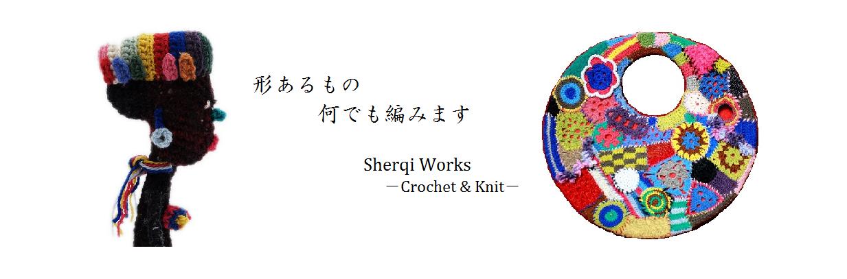 Sherqi Works